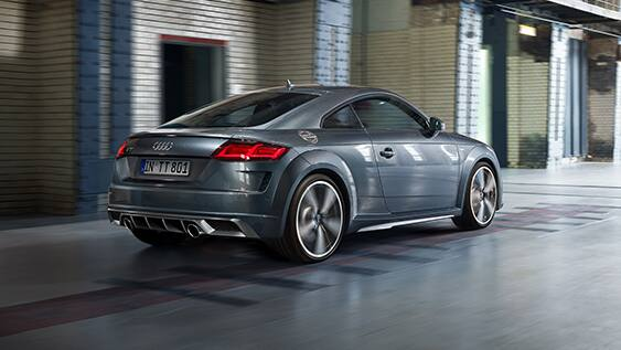 536x317_Audi_FR_LP_Search_TT_Coupe.jpg